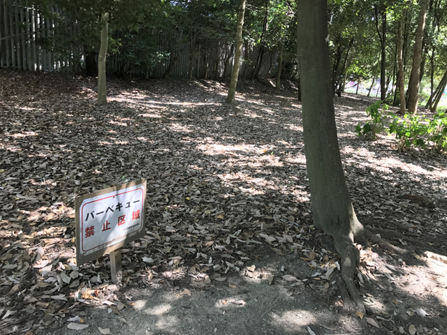 服部緑地公園