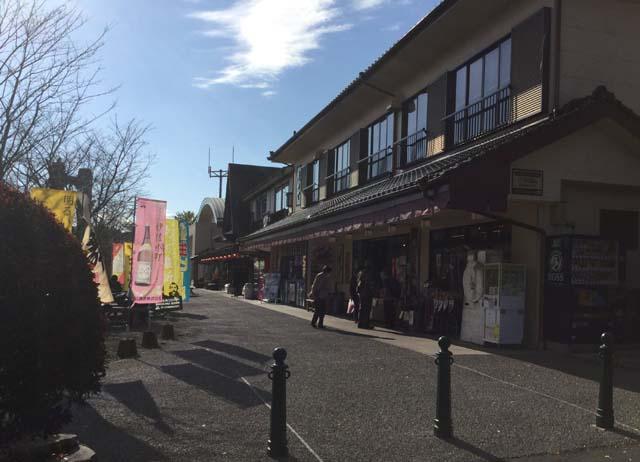 曽木の滝飲食店