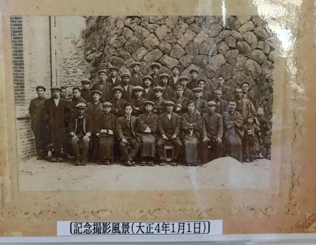 発電所の記念写真