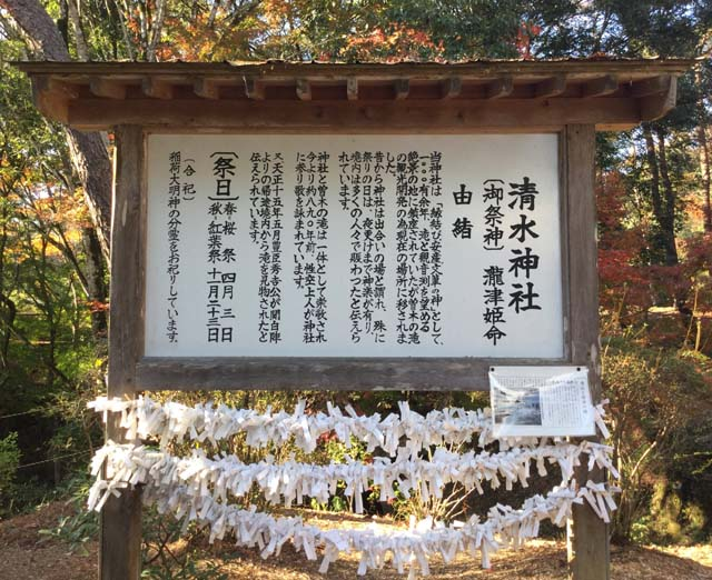 清水神社3