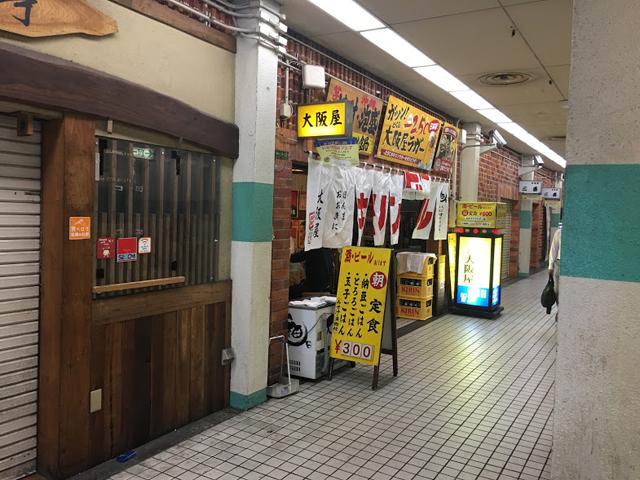 新梅田食堂街で、300円以内で食べられるおすすめの朝食3選
