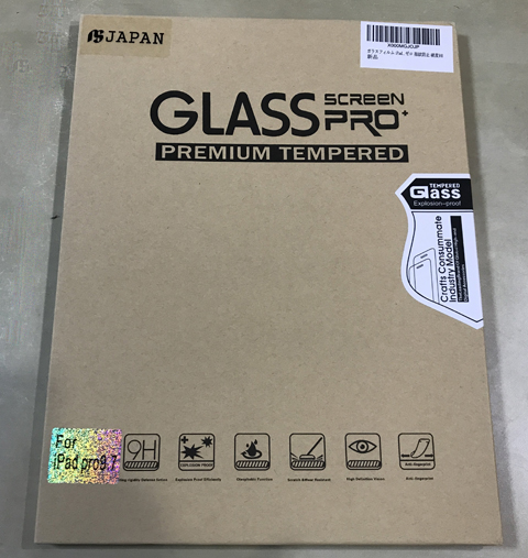 GLASS SCREEN PRO PREMIUM TEMPERED