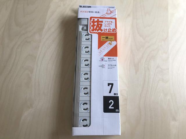 T-Y3A-2720WH