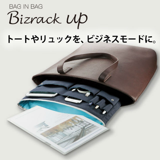 Bizrack up