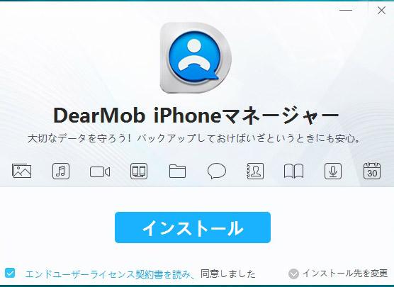 DearMob