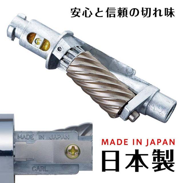 A5PR-R