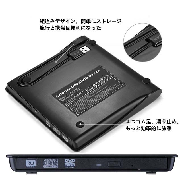 DVDポータブルドライブ