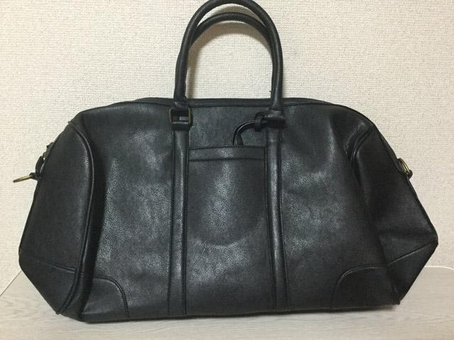 BAG-009