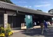 仙巌園(せんがんえん)は、桜島の絶景を満喫できる鹿児島のおすすめ観光スポット|磯庭園の9つのみどころをチェック