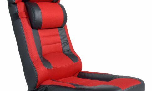 タンスのゲン CYBER-GROUND レーシング 座椅子 15210057 01 【64054】