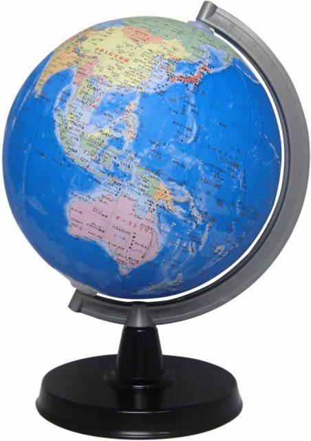 昭和カートン 地球儀 球形21cm 21-GX
