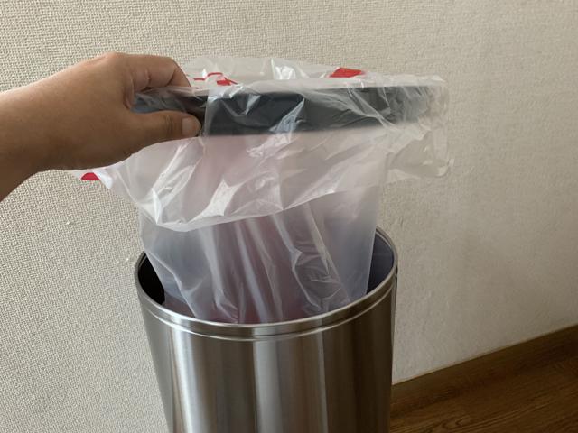ゴミ袋のセッティング