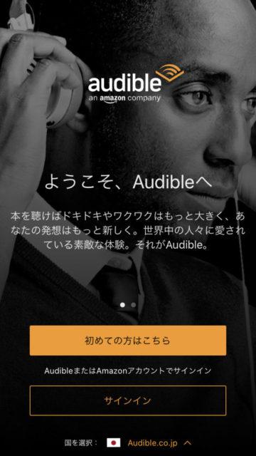 audible